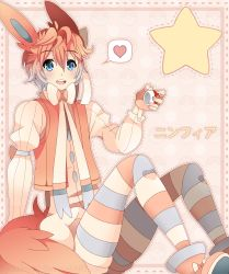 1boy animal_ears artist_name blue_eyes bow bowtie dotted_line eyebrows_visible_through_hair gradient_hair hair_bow heart highres holding holding_poke_ball kyoumichi multicolored_hair open_mouth personification pink_shoes poke_ball pokemon pokemon_(game) pokemon_xy shoes sitting star striped striped_legwear sylveon tail two-tone_hair watermark web_address