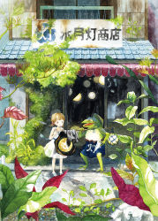 1girl absurdres brown_eyes brown_hair building dress fish flip-flops frog hat highres iza_washiro low_twintails original plant sandals shop surreal traditional_media tree twintails watercolor_(medium) white_dress