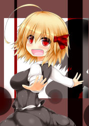 1girl ahoge blonde_hair blush breasts darkness fang hair_ribbon highres large_breasts long_sleeves looking_at_viewer looking_to_the_side open_mouth outstretched_arms red_eyes ribbon rumia shadow shirt short_hair skirt solo touhou us2s vest white_shirt