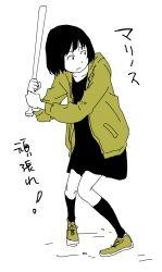 1girl baseball_bat black_dress black_hair black_legwear black_socks hosoo kneesocks sneakers solo translation_request yellow_jacket