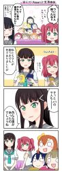 2girls 4koma ^_^ ^o^ aqua_eyes bangs black_hair blunt_bangs blush brown_eyes brown_hair character_doll comic commentary_request denshinbashira_(bashirajio!) eyebrows_visible_through_hair eyes_closed green_eyes hair_ornament hairclip highres kunikida_hanamaru kurosawa_dia kurosawa_ruby long_hair long_sleeves love_live! love_live!_sunshine!! matsuura_kanan mole mole_under_mouth multiple_girls neckerchief nesoberi ohara_mari open_mouth red_hair sakurauchi_riko school_uniform serafuku siblings smile sweatdrop takami_chika translation_request tsushima_yoshiko two_side_up watanabe_you