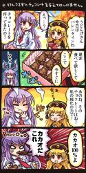 2girls :3 animal_ears autumn autumn_leaves black_dress blonde_hair bunny_ears chinese_clothes chocolate comic commentary_request dress eating eyes_closed frog junko_(touhou) long_hair long_sleeves multiple_girls necktie o_o open_mouth pote_(ptkan) purple_hair red_eyes reisen_udongein_inaba shirt skirt smile spit_take spitting table touhou translation_request valentine very_long_hair wide_sleeves