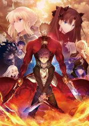 4girls 6+boys absurdres ahoge archer armor assassin_(fate/stay_night) back-to-back berserker black_hair blonde_hair blood blue_eyes blue_hair broad_shoulders brown_eyes brown_hair caster choker cloud collarbone dark_skin denim dual_wielding earrings electricity emiya_shirou fate/stay_night fate_(series) fire flame frown gae_bolg gears gilgamesh green_eyes hair_ribbon height_difference highres hood illyasviel_von_einzbern injury jacket japanese_clothes jeans jewelry kanshou_&_bakuya lancer lipstick long_hair long_sleeves makeup monohoshizao multiple_boys multiple_girls muscle official_art ootachi open_mouth pants parted_lips polearm ponytail projected_inset puffy_sleeves purple_eyes purple_hair red_eyes red_hair ribbon saber shaded_face shiny shiny_hair short_hair shoulder_pads shouting silver_hair smile spear sword tohsaka_rin torn_clothes twintails unzipped weapon white_hair yellow_eyes