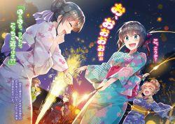 5girls :d aramiya_kiyomi ayame_kotoko black_hair blue_eyes blush brown_hair chuuko_de_mo_koi_ga_shitai! dutch_angle eyes_closed festival fireworks fish_print floral_print grin hair_bun hair_ribbon hair_up hatsushiba_yuuka highres japanese_clothes kimono kotani_kiriko multiple_girls night obi open_mouth orange_hair red_ribbon redrop ribbon sash sidelocks smile suwama_eve yukata
