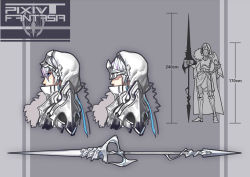 armor bythne_raq_e_argnes hexahydrate original pixiv_fantasia pixiv_fantasia_t profile short_hair solo upper_body weapon white_hair