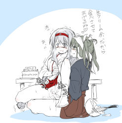 blush food futa_with_female futanari gmgt_(gggggg3) kantai_collection long_hair mixing_bowl multiple_girls open_clothes orgasm penis remodel_(kantai_collection) shoukaku_(kantai_collection) spread_legs sweat tears translation_request trembling whisk zuikaku_(kantai_collection)