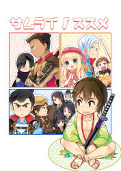 5girls 6boys akagi_reddo armor black_hair blonde_hair brown_hair fishing_rod hair_over_one_eye hat japanese_clothes jet_jenkins katana kinugawa_chika kinugawa_mayu kinugawa_onsen kinugawa_yuri knight kogure_jinrai kotobuki_hikaru laura_lita lolita long_hair melinda_de_cameron miyamakoume monochrome moro_shigeru moustache multiple_boys multiple_girls nameless_samurai short_hair skull sword way_of_the_samurai way_of_the_samurai_4 white_hair