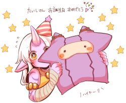 1girl horn league_of_legends long_hair otani_(kota12ro08) pointy_ears ponytail purple_skin solo soraka stuffed_toy translation_request very_long_hair white_hair yellow_eyes