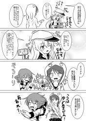 >:( 4girls 4koma :d ;d afterimage animal_hood asymmetrical_sleeves blush camera collarbone comic commentary expressive_clothes eyebrows_visible_through_hair fang female flat_cap folded_ponytail greyscale hair_ornament hairclip hairpin hand_on_another's_head hat heart hibiki_(kantai_collection) hood hood_up hoodie hug ikazuchi_(kantai_collection) inazuma_(kantai_collection) kantai_collection lightning_bolt long_hair long_sleeves looking_at_another low_twintails meitoro monochrome motion_lines multiple_girls nanodesu_(phrase) one_eye_closed open_mouth petting placard pleated_skirt rensouhou-chan school_uniform serafuku shirayuki_(kantai_collection) short_hair short_sleeves short_twintails sideways_hat sign skirt sleeves_past_wrists smile sparkle speech_bubble standing standing_on_one_leg swimsuit swimsuit_under_clothes swipe translation_request trembling twintails uniform verniy_(kantai_collection) white_background wristband
