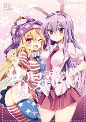 2girls alternate_legwear american_flag_dress american_flag_legwear animal_ears ass blonde_hair breasts bunny_ears clownpiece clownpiece_(touhou) collared_shirt dress fangs hair_between_eyes hat heart heart-shaped_pupils highres jester_cap long_hair looking_at_viewer maturiuta_sorato medium_breasts microdress microskirt miniskirt multiple_girls neck_ruff necktie open_mouth panties pleated_skirt pointy_ears polka_dot puffy_short_sleeves puffy_sleeves purple_hair purple_shirt red_eyes red_necktie red_skirt reisen_udongein_inaba sharp_teeth shirt short_dress short_sleeves skirt smile standing star star_print striped symbol-shaped_pupils teeth thighhighs touhou underwear v very_long_hair white_panties wing_collar