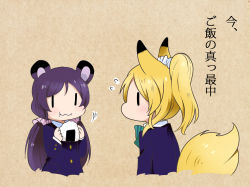 2girls :3 :t animal_ears ayase_eli blonde_hair chibi eating flying_sweatdrops food fox_ears fox_tail highres kemonomimi_mode love_live! love_live!_school_idol_project multiple_girls onigiri paper_background pleated_skirt ponytail purple_hair raccoon_ears school_uniform scrunchie skirt suan_ringo tail toujou_nozomi translated twintails |_|