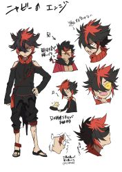 2boys bare_shoulders black_hair black_jacket character_sheet full_body hair_over_one_eye highres jacket kuhe litten male_focus multiple_boys personification pokemon pokemon_(creature) sandals scar scar_across_eye simple_background torracat white_background