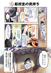 admiral_(kantai_collection) bibi comic hat inazuma_(kantai_collection) kantai_collection long_hair maya_(kantai_collection) military military_uniform naval_uniform out_of_frame peaked_cap school_uniform sendai_(kantai_collection) serafuku short_hair tatsuta_(kantai_collection) translation_request uniform yuudachi_(kantai_collection)
