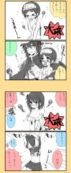 /\/\/\ 5girls ahoge blush bra braid burnt_clothes cape comic eyepatch fusou_(kantai_collection) goggles goggles_on_head hair_ornament hair_ribbon hat highres kantai_collection kiso_(kantai_collection) long_hair maru-yu_(kantai_collection) momoiro monochrome multiple_girls neckerchief pleated_skirt ribbon school_uniform serafuku shigure_(kantai_collection) short_hair single_braid skirt smoke sparkle spot_color swimsuit tears torn_clothes torn_swimsuit translation_request underwear yamashiro_(kantai_collection) |_|