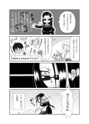 1boy 2girls 4koma :3 breath comic crying facial_hair goatee hair_ornament hair_over_one_eye hairclip highres hug japanese_clothes jewelry lamia long_hair miko monochrome monster_girl monster_musume_no_iru_nichijou ms._smith multiple_girls necklace necktie original scales sigh streaming_tears sunglasses tears translation_request uni_(leamyuse) very_long_hair
