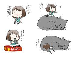 animal brown_hair cat fairy_(kantai_collection) kantai_collection minigirl open_mouth pon_(0737) school_uniform serafuku short_hair sitting sleeping
