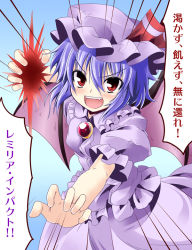 1girl bat_wings blue_hair blush brooch commentary_request demonbane dress fang hat hat_ribbon ichimi jewelry looking_at_viewer open_mouth outstretched_arm parody puffy_sleeves purple_dress red_eyes remilia_scarlet ribbon short_sleeves smile solo touhou translation_request wings