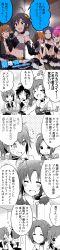 4koma absurdres comic hagiwara_yukiho highres idolmaster idolmaster_million_live! kikuchi_makoto long_image maihama_ayumu miura_azusa tall_image yabuki_kana