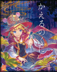 1girl adapted_costume animal animal_on_hand blonde_hair cape frog hair_ribbon hat highres legs_crossed lily_pad long_sleeves long_tongue moriya_suwako purple_eyes pyonta ribbon sitting sitting_on_water text tongue tongue_out touhou water_drop wide_sleeves zounose