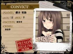 1girl blush brown_eyes brown_hair choker crote long_hair mugshot partially_translated pixiv_no_ankokugai prison_clothes solo striped translation_request