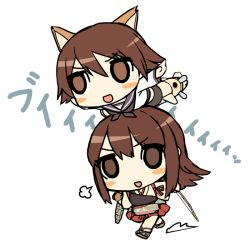 2girls :d akagi_(kantai_collection) animal_ears bow_(weapon) brown_eyes brown_hair chibi crossover dog_ears flight_deck holding japanese_clothes kantai_collection koto_(kotocotton) long_hair miyafuji_yoshika multiple_girls muneate open_mouth outstretched_arms person_on_head pleated_skirt running school_uniform serafuku short_hair skirt smile spread_arms strike_witches translation_request weapon