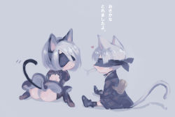 1boy 1girl animal_ears ass black_clothes blindfold blush cat_ears cat_tail chibi dress eating fish grey_background heart looking_at_another nier_(series) nier_automata panties robot short_hair shorts sitting sketch tail text translation_request underwear white_hair yaku_(ziroken) yorha_no._2_type_b yorha_no._9_type_s