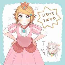 /\/\/\ 2girls aqua_eyes blonde_hair bowser bowser_(cosplay) braid chibi_inset cosplay crown dress eyes_closed furrowed_eyebrows hair_between_eyes hair_ornament hands_on_hips ia_(vocaloid) kagamine_rin kana_(okitasougo222) lowres mario_(series) multiple_girls open_mouth pink_dress princess_peach princess_peach_(cosplay) short_hair silver_hair star_hair_ornament super_mario_bros. tears twin_braids vocaloid wavy_mouth