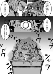 2girls comic frog hat highres kochiya_sanae monochrome moriya_suwako multiple_girls smile touhou translation_request zounose