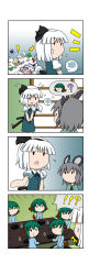 !!? >_< /\/\/\ 4koma 5girls ? absurdres animal_ears blonde_hair blue_hair bowing cherry_blossoms clone comic cup eyes_closed fighting flower flying_sweatdrops green_hair grey_hair highres kasodani_kyouko konpaku_youmu konpaku_youmu_(ghost) lavender_hair lightning_bolt lily_white merlin_prismriver mouse_ears multiple_girls multiple_persona nazrin plate puffy_short_sleeves puffy_sleeves rakugaki-biyori sheath sheathed short_sleeves silent_comic solid_oval_eyes spoken_person spoken_question_mark star sweatdrop sword table tail touhou v_arms weapon white_hair yunomi