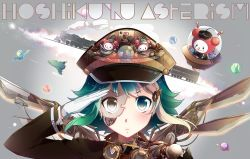 1girl :3 blush brown_eyes closed_mouth frown gears gloves goggles goggles_around_neck green_eyes green_hair ground_vehicle gumi hat heterochromia highres looking_at_viewer mechanical_wings nou peaked_cap planet portrait rocket salute see-through steam steampunk train ufo vocaloid white_gloves wings
