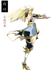 blonde_hair boots elf gloves highres lineage lineage_2 long_hair pointy_ears robe skirt sword weapon