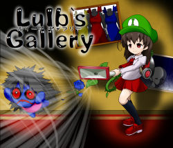 1girl ahoge blue_rose blush brown_hair collared_shirt cravat doll empty_eyes flower hat highres ib ib_(ib) luigi's_mansion mannequin painting parody plant red_eyes red_skirt rose shan_grila shoes skirt vacuum_cleaner vines when_you_see_it