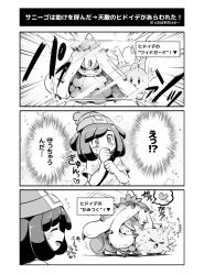 !? >_< ... 3koma ^_^ ^o^ biting blush comic corsola covering_mouth eating eyes_closed female_protagonist_(pokemon_sm) heart ica_tm mareanie monochrome open_mouth pokemon pokemon_(creature) pokemon_(game) pokemon_sm protecting spikes surprised sweatdrop tentacle tentacle_hair text thought_bubble translation_request