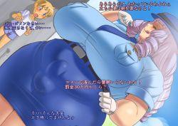 1boy 1girl age_difference blackmail blush breasts bulge fat futa_with_male futanari huge_breasts nervous peeing penguindou plump police shota translated