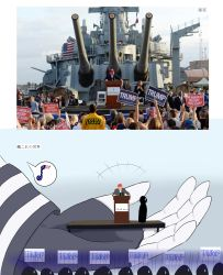 absurdres american_flag artist741_(artist) commentary comparison donald_trump formal giantess highres iowa_(kantai_collection) kantai_collection photo politician real_life thumbs_up uss_iowa_(bb-61) v