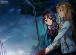 2girls abec absurdres ahoge asuna_(sao) brown_hair hairband highres huge_filesize jacket konno_yuuki_(sao) multiple_girls rain red_eyes smile sweater sword_art_online tree umbrella