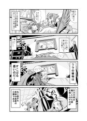 3girls 4koma ahoge animal bed bird comic disembodied_head dullahan feathered_wings hair_ornament hairclip harpy harukabo lala_(monster_musume) lamia miia_(monster_musume) monochrome monster_girl monster_musume_no_iru_nichijou multiple_girls papi_(monster_musume) scales skull sleeping translation_request waking_up window wings zzz