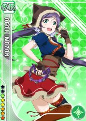1girl :d animal_hat aqua_eyes arm_up bangs blue_shirt blush bow breasts brown_gloves card_(medium) character_name cross-laced_clothes diamond_(shape) fingerless_gloves frilled_sleeves frills fur_trim gloves gradient gradient_background green_background hand_on_hip hat holding instrument leg_up long_hair looking_at_viewer love_live!_school_idol_festival love_live!_school_idol_project low_twintails official_art open_mouth parted_bangs puffy_short_sleeves puffy_sleeves purple_hair red_bow red_skirt scrunchie shirt short_sleeves skirt smile solo sparkle standing_on_one_leg star tambourine thighhighs toujou_nozomi twintails waving