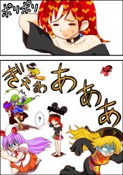 2koma 6+girls ? animal_ears bare_legs bare_shoulders barefoot blonde_hair broom broom_riding brown_hair bunny_ears censored chibi chinese_clothes clothes_writing comic constricted_pupils disney earth_(ornament) fleeing frog frog_hair_ornament green_hair hair_ornament hair_over_one_eye hakurei_reimu hand_behind_head hat hecatia_lapislazuli highres identity_censor junko_(touhou) kirisame_marisa kochiya_sanae long_hair long_sleeves mickey_mouse mickey_mouse_ears moon_(ornament) mouse_ears multiple_girls necktie niiko_(gonnzou) off-shoulder_shirt polos_crown purple_hair red_hair red_necktie reisen_udongein_inaba running scared shirt simple_background skirt sparkling_eyes spoken_question_mark standing t-shirt tabard tearing_up touhou white_background wide_sleeves witch_hat yasaka_kanako