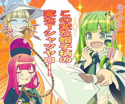 3girls anger_vein blonde_hair chains choker collar detached_sleeves eyebrows eyebrows_visible_through_hair frog frog_hair_ornament gohei green_eyes green_hair hair_ornament hair_tubes hand_to_own_mouth hat hecatia_lapislazuli japanese_clothes kochiya_sanae legacy_of_lunatic_kingdom long_hair long_sleeves miko moriya_suwako multiple_girls oonusa open_mouth polos_crown red_eyes red_hair short_sleeves sleeveless snake snake_hair_ornament sparkle tears touhou translation_request wide_sleeves zounose