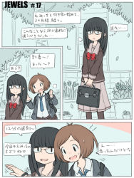 2girls black_hair blazer brown_hair comic female flower glasses hime_cut jacket long_hair m_k multiple_girls nature necktie original outdoors partially_colored plant ribbon school_uniform short_hair skirt translation_request uniform upper_body