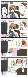 1girl 4koma akigumo_(kantai_collection) back basketball bed blanket blouse brown_hair cable chair chika_(toumei_kousoku) comic controller dress game_controller green_eyes hair_ornament hair_ribbon kantai_collection long_hair lying monitor on_side open_mouth pen pillow ponytail poster_(object) ribbon school_uniform sitting skirt sleeveless sleeveless_dress solo translation_request vest white_blouse