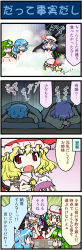 4girls 4koma artist_self-insert ascot bat_wings blonde_hair blue_eyes blue_hair bow breasts censored chopsticks comic commentary convenient_censoring detached_sleeves dress eating fangs fish_bone flandre_scarlet food food_on_face frog gradient gradient_background green_hair hair_ornament hat highres kochiya_sanae large_breasts long_hair mizuki_hitoshi multiple_girls nude open_mouth rain real_life_insert red_eyes remilia_scarlet revision rice rice_bowl rice_on_face short_hair side_ponytail snake steam steam_censor sweat tatara_kogasa touhou translated wings yunomi