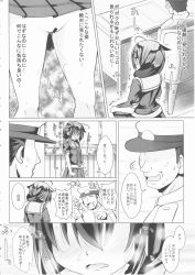 1boy 1girl absurdres admiral_(kantai_collection) ahoge bar_censor black_serafuku blush breasts censored chair close-up comic exhibitionism face faceless faceless_female faceless_male from_behind full-face_blush hair_flaps hat hidden_eyes highres indoors kantai_collection military_uniform monochrome motion_lines naz neckerchief no_panties paper pleated_skirt pussy pussy_juice remodel_(kantai_collection) school_uniform serafuku shigure_(kantai_collection) sitting skirt skirt_lift small_breasts speech_bubble standing surprised sweat table talking text translation_request trembling turning_head uniform upper_body upskirt