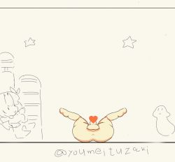 1boy 1girl animated animated_gif anus artist_name ass breasts censored crane_game cum cum_in_pussy feet girl_on_top heart heart_censor hitachi_magic_wand machine multiple_penises penis pointless_censoring pussy sex sex_toy star testicles vaginal vibrator youmeituzaki