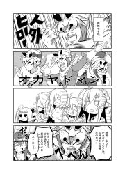 2boys 4koma 6+girls ahoge anger_vein animal_ears animal_hat arachne black_sclera blank_eyes breasts centaur centorea_shianus comic crossed_arms disembodied_head dullahan extra_eyes feathered_wings gloves hair_ornament hairclip harpy hat hermit_crab highres holding_head horse_ears insect_girl lala_(monster_musume) lamia miia_(monster_musume) monochrome monster_girl monster_musume_no_iru_nichijou multiple_boys multiple_girls no_eyes papi_(monster_musume) pointy_ears rachnera_arachnera s-now scales scarf sentai spider_girl sweatdrop translation_request wings
