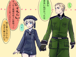 1boy 1girl axis_powers_hetalia black_gloves blonde_hair blue_eyes clothes_writing crossover german germany_(hetalia) gloves hand_holding hat inusaka kantai_collection long_sleeves military military_uniform neckerchief open_mouth sailor_collar sailor_hat short_hair silver_hair smile translation_request uniform z1_leberecht_maass_(kantai_collection)