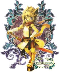 1girl animal_ears commentary_request copyright_name furry hand_on_hip koucha_inu pixiv_fantasia pixiv_fantasia_5 purple_eyes solo tail