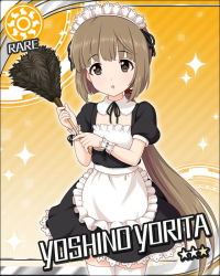 1girl :o apron artist_request bangs blunt_bangs brown_eyes brown_hair character_name dress feather_duster hime_cut idolmaster idolmaster_cinderella_girls long_hair low_ponytail maid maid_apron maid_headdress official_art ribbon solo sun_(symbol) thighhighs very_long_hair wrist_cuffs yorita_yoshino zettai_ryouiki