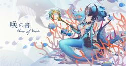 1girl 713 blue_eyes blue_hair breasts center_opening faulds fins fish forehead_jewel forehead_protector gem gorget jewelry league_of_legends long_hair mermaid monster_girl nami_(league_of_legends) necklace scales sideboob solo staff underwater